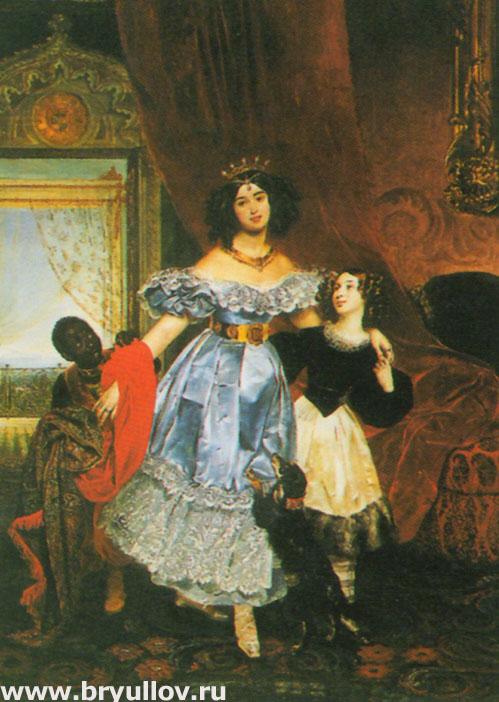 Портрет графини Ю. С. Самойловой с воспитанницей и арапкой