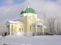 Храм Всех Святых в городе Сарове