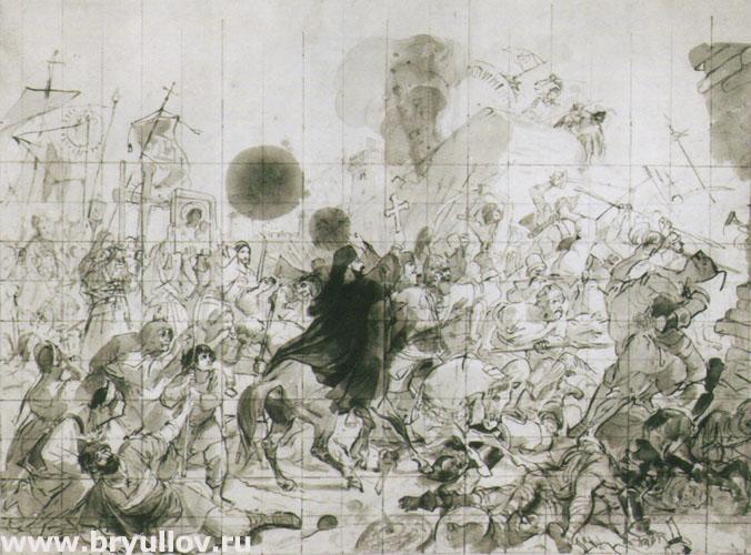 Осада Пскова. Эскиз композиции.