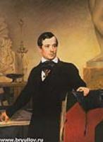 Портрет А.Брюллова. Не позднее 1841