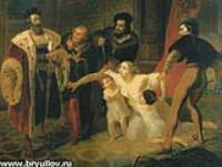 Смерть Инессы де Кастро. 1834