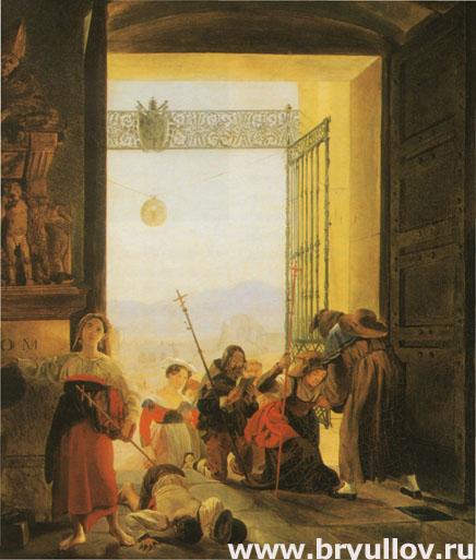 Пилигримы в дверях Латеранской базилики.