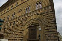 Палаццо Медичи-Рикарди. Внутренний дворик монастыря