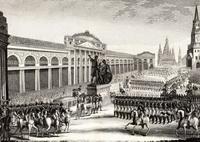 Парад при открытии памятника Минину и Пожарскому в феврале 1818 года
