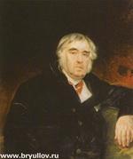 Портрет баснописца И.А. Крылова (1839 г.)