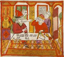 Парамошка с Савушкой в карты играл (лубок)