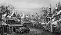 Эскиз декорации к трагедии Смерть Иоанна Грозного (М.А. Шишков)