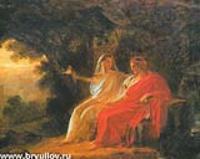 Беседа Нумы Помпилия с нимфой Эгерией.Эскиз.1824