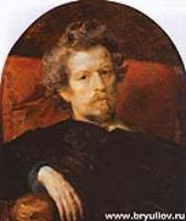 Автопортрет. 1848