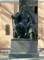 Памятник И.С. Тургеневу (С.-Петербург)