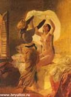 В гареме. 1850-1852