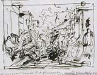 Последний день Помпеи. Фрагмент.1828-1830