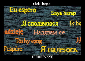 Кадр из интернет-арт проекта Click I Hope