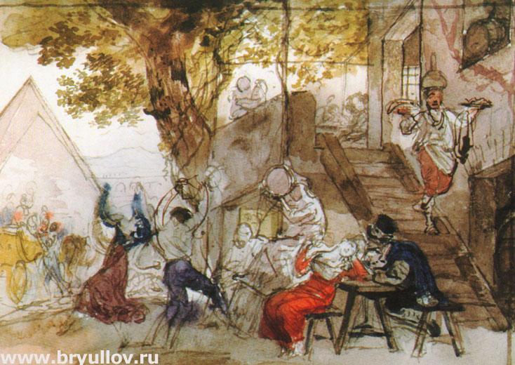 Итальянцы, веселящиеся в остерии.