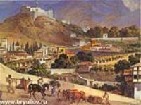 Пейзаж на острове Мадейра. 1850