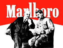 Ленин-Сталин Мальборо (А. Косолапов)