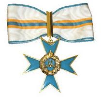Мариинский знак отличия I степени