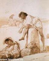 В полдень. 1852