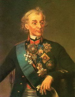 Выдающийся полководец А.В. Суворов
