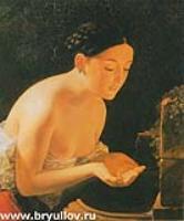 Итальянское утро. 1823