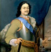 Парадный портрет Петра I (А.И. Перевышко)