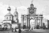 Красные ворота в Москве. Арх. Ухтомский