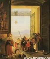 Пилигримы в дверях Латеранской базилики.1825