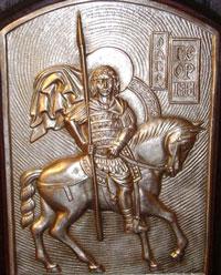 Св. Георгий (авторская чеканка)