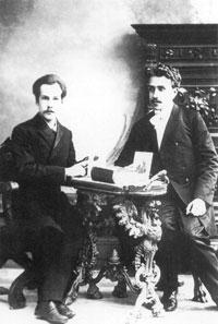 А. Белый и С. Соловьев (1904 г.)