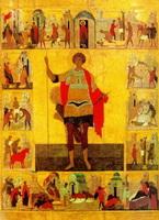 Георгий с житием (XVI век)