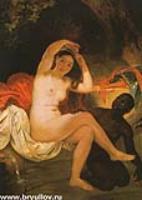 Вирсавия. 1832