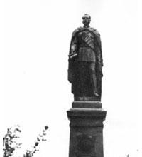 Памятник Александру II