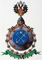 Старинный герб Стрельны