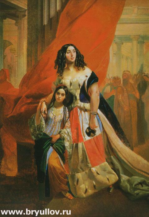 Портрет графини Ю. П. Самойловой, удаляющейся с бала с воспитанницей Амацилией Пачини