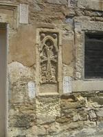 Хачкар в стене храма