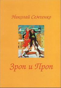 Книга миниатюр