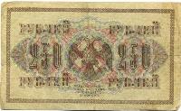 Свастика на валюте