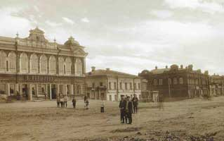 Александровская улица в 1890 году (Нижний Тагил)