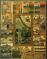 Преподобный Онуфрий Великий