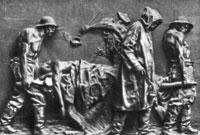 Жертва труда (В. Вела)