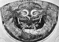 Ковчег Завета (мозаика в апсиде оратория в Жерминьи-де-Пре)