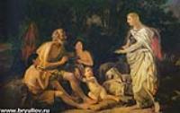 Эрминия у пастухов. 1824