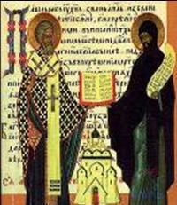 Святые равноапостольные братья Кирилл и Мефодий