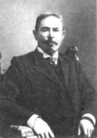 Л.П. Бельской (преподаватель)