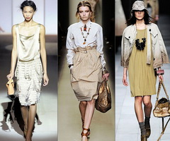 Тенденции в моде