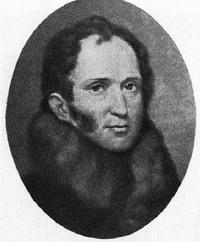 Портрет Г.И. Гагарина